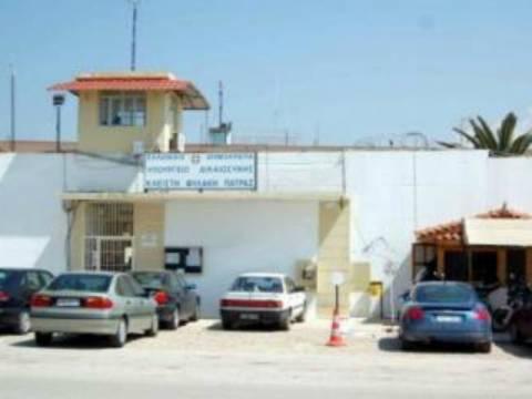 Πάτρα: Ούτε σαπούνι για τους κρατούμενους δεν έχουν στις φυλακές