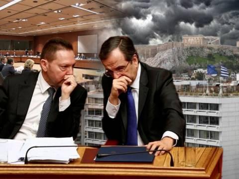 Αυστηρή εποπτεία σε Υπουργεία, ΔΕΚΟ και Δήμους