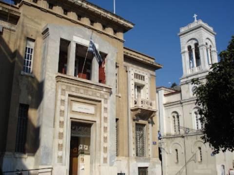 Κατάληψη διαρκείας στην Περιφέρεια Στερεάς Ελλάδας