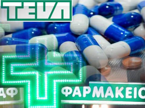 H δραστική ανοίγει το δρόμο για να καταπιεί η Teva τα φαρμακεία μας