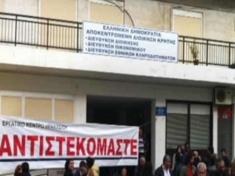 Κρήτη: Καταλήψεις και πορεία... μετά μουσικής