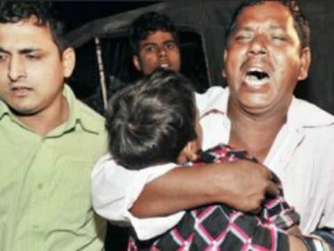 ΣΟΚΑΡΙΣΤΙΚΟ ΒΙΝΤΕΟ: Ποδοπατήθηκαν 18 άτομα σε θρησκευτική γιορτή
