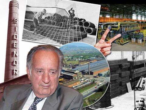 Σιδενόρ: Η μεγαλύτερη ελληνική βιομηχανία παραγωγής προϊόντων χάλυβα
