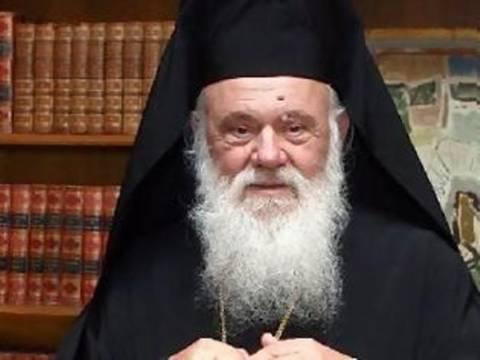Αρχιεπίσκοπος Ιερώνυμος: Οι ξένοι μας ζηλεύουν
