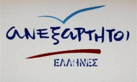 Συνάντηση των Ανεξάρτητων Ελλήνων με εκπροσώπους της ΑΔΕΔΥ και των ΟΤΑ