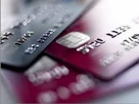 Αγόραζαν πανάκριβα προϊόντα... με πλαστές πιστωτικές κάρτες