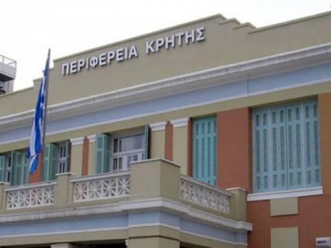 Συνεχίζεται η κατάληψη της Περιφέρειας Κρήτης
