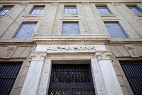 Alpha Bank:Στις 26 Νοεμβρίου οι αποφάσεις και ίσως με ελάφρυνση χρέους