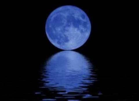 Η Σελήνη είναι...αθώα