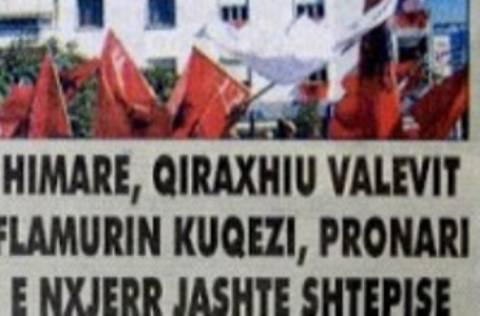 Gazeta Shqiptare: 'Ελληνας πέταξε Αλβανό έξω από το σπίτι με κλωτσιές