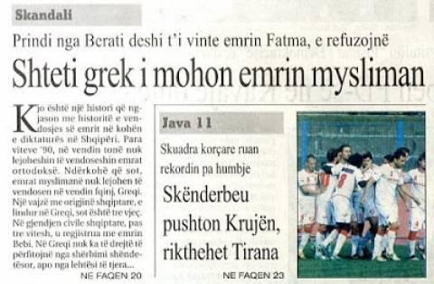 a4267c4fdc6c Τα πιο εντυπωσιακά αρχαιοελληνικά ονόματα! 13 Φεβ 2013 13 28 · Μια  ανθελληνική αφήγηση Αλβανού στην εφημερίδα Shqiop