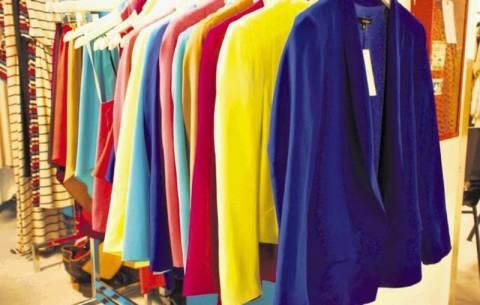 Ψηφιακή μεζούρα: Για σωστές διαστάσεις στο online shopping