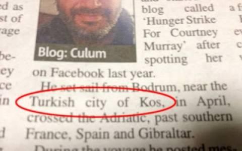 Προκλητικό βρετανικό δημοσίευμα αναφέρει την Κω ως τουρκικό νησί!