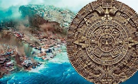 Τελικά έλεγε ή όχι η προφητεία των Μάγια για το τέλος του κόσμου;