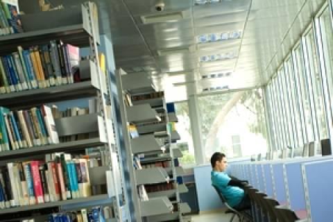 Η βιβλιοθήκη που είναι ανοιχτή νύχτα και μέρα για τους φοιτητές