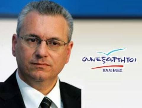 Μαρκόπουλος:Ο πλούτος της ΛΑΡΚΟ είναι το «καντήλι της εκκλησίας»!