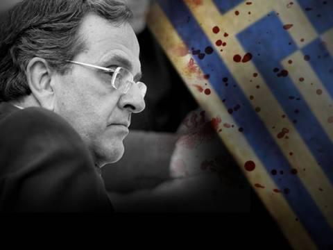 Ταφόπλακα στην Υγεία των Ελλήνων με υπογραφή Σαμαρά