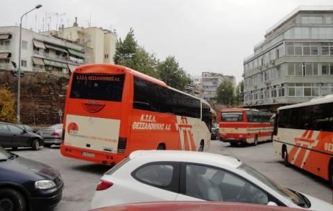 Θεσσαλονίκη: Διακοπή δρομολογίων του ΚΤΕΛ Θεσσαλονίκης στο νόμο