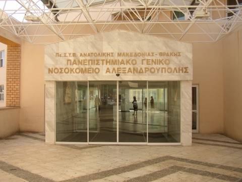 Χωρίς αίμα το Γενικό Νοσοκομείο Αλεξανδρούπολης λόγω των τροχαίων!