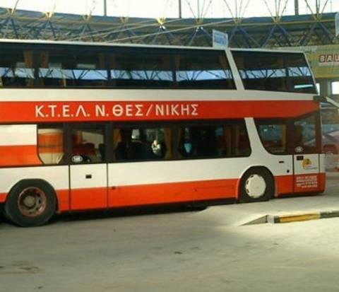 Διακόπτει τα δρομολόγια το ΚΤΕΛ Θεσσαλονίκης
