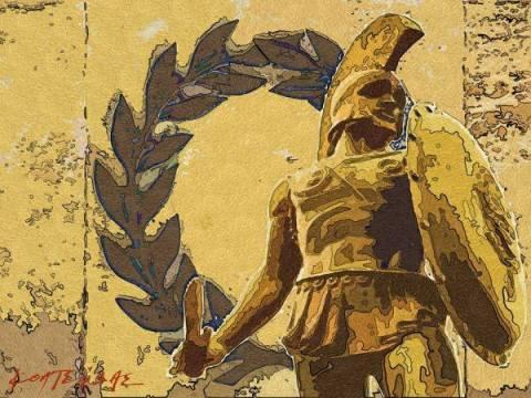Αρχαία Ελλάδα ήταν τα Σκόπια