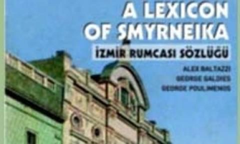 Ένα λεξικό των ελληνικών της Σμύρνης