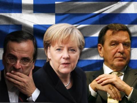 «Η Ελλάδα αναγκάζεται να ξεπουλά την περιουσία της»