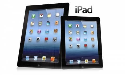 Οι τιμές για το iPad 4 και το iPad mini στην Ελλάδα