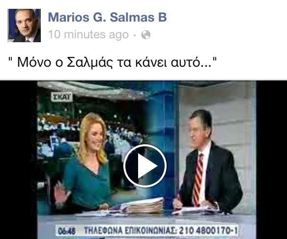 salmaa_mesa
