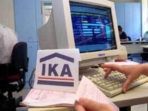 Οδηγίες του ΙΚΑ για την απόδοση των ασφαλιστικών εισφορών