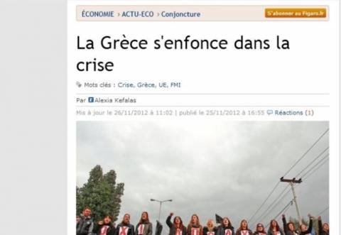 Le Figaro: Η Ελλάδα βυθίζεται στην κρίση