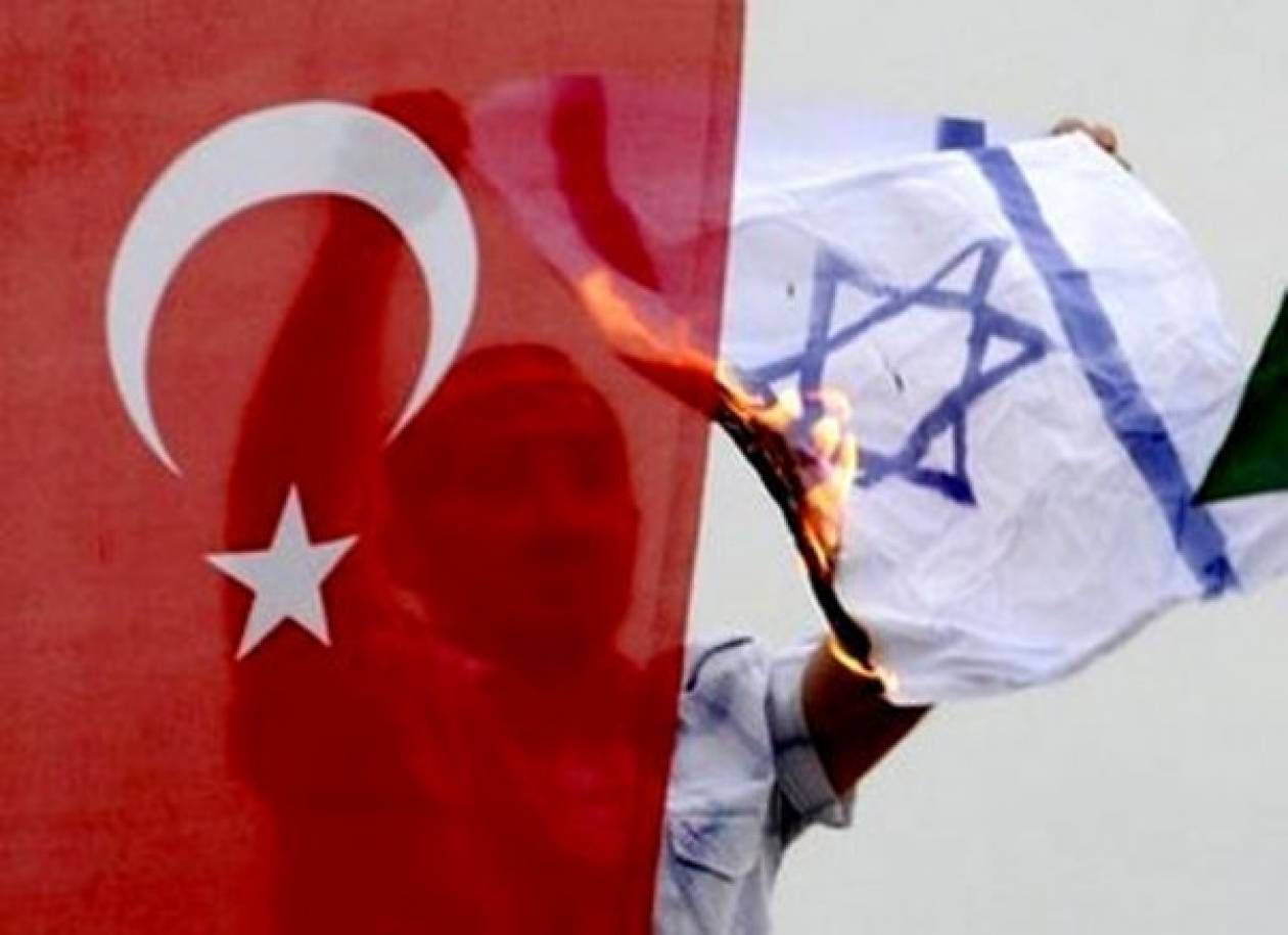 Μυστικές διαβουλεύσεις του Ισραήλ με την «εχθρό» Τουρκία