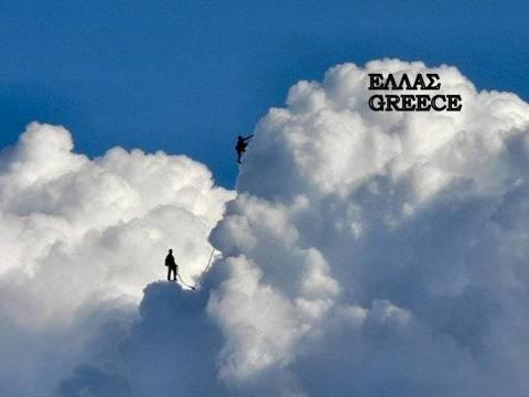 Allianz: «Η Ελλάδα στην κορυφή»