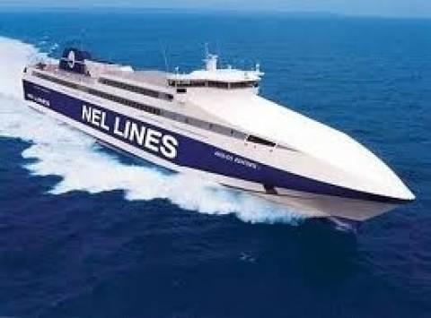 NEL: Εγκαταλείπει τη γραμμή Πειραιάς-Χίος-Μυτιλήνη;