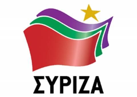 ΣΥΡΙΖΑ:Eπιδείνωση της κατάστασης και αποσταθεροποίηση της ευρωζώνης