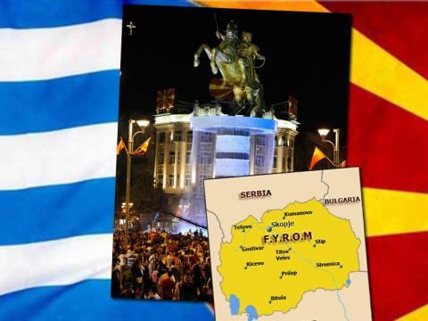 Ετοιμάζουν 12 Μνημόνια-Αποδέχονται το όνομα Μακεδονία για τα Σκόπια