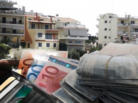 Φορολογικό: Ποιοι ευνοούνται και ποιοι χάνουν