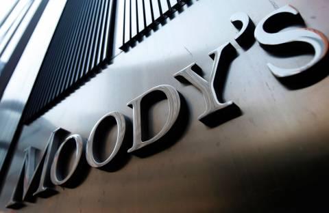 Moody's: Μη βιώσιμο το χρέος της Ελλάδας