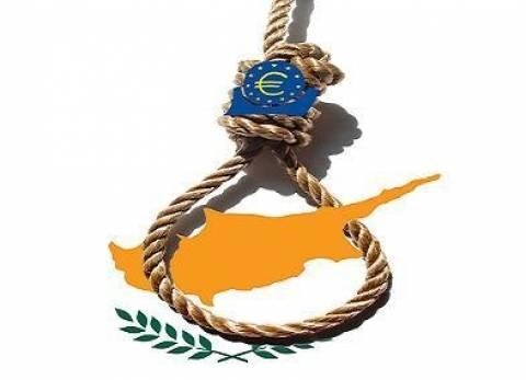 Στα χέρια των Kύπριων βουλευτών σήμερα το μνημόνιο