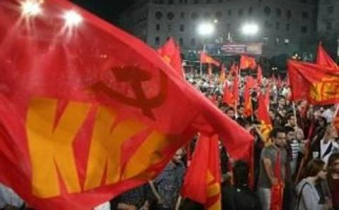 KKE: Τα κόμματα της συγκυβέρνησης και της Ε.Ε. δεν αλλάζουν