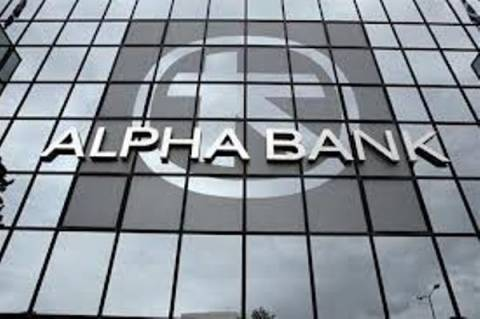Alpha Bank:Το Eurogproup τερμάτισε τις συζητήσεις για άτακτη χρεοκοπία
