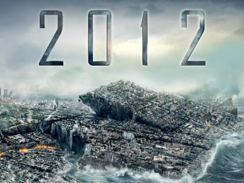 Ο Δεκέμβρης του 2012 έχει κάτι που συμβαίνει μόνο κάθε 824 χρόνια!