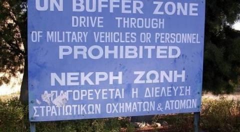Επεισόδιο στη Νεκρή Ζώνη στη Κύπρο με Τουρκικό στρατό και HE