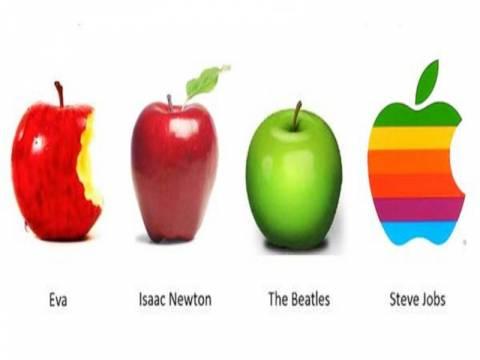 Τα 4 μήλα που άλλαξαν τον κόσμο