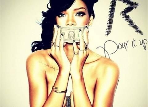 Δείτε την Rihanna τόπλες με ένα δολάριο στο στόμα