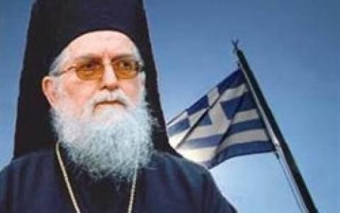 Μητροπολίτης Κονίτσης Ανδρέας: «Οι Αλβανοί δεν έχουν μπέσα»!