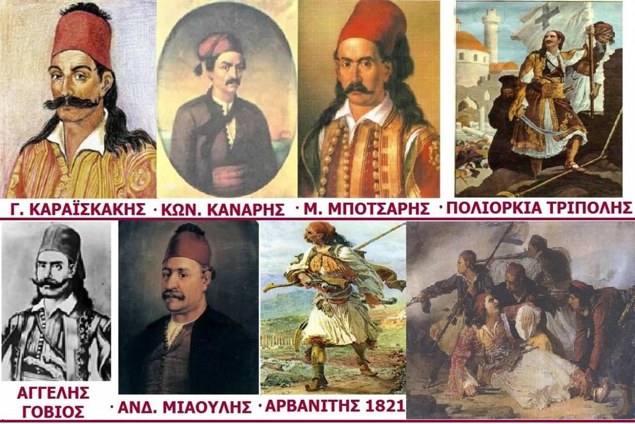 Εξοργισμένοι οι Ηπειρώτες: Βαφτίζουν τους ήρωες του 1821 Αλβανούς!