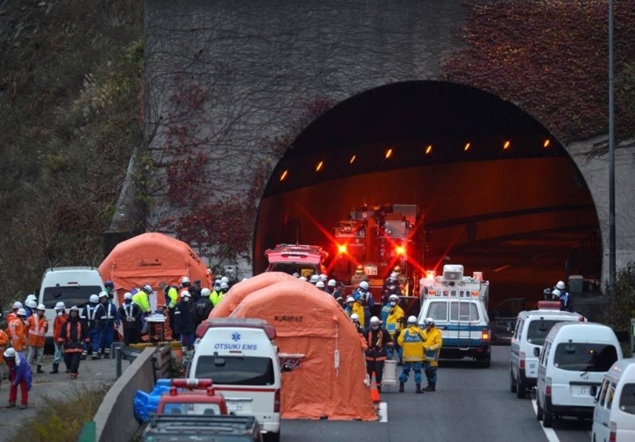Ιαπωνία: Στους εννέα οι νεκροί στη σήραγγα του Τόκιο