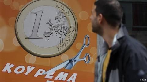 Αποκλείει κούρεμα του ελληνικού χρέους ο Ζεεχόφερ