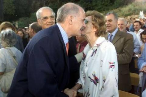 Les Echos: Ο ελβετικός θησαυρός της οικογένειας Παπανδρέου
